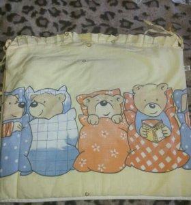 Бортики и постельное бельё в кроватку