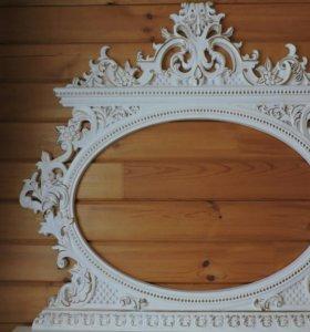 Рамка для зеркала из массива дерева. Ручная работа