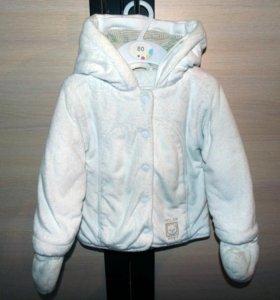 Демисезонная куртка Kanz