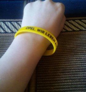 Браслет жёлтый с надписью