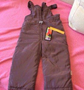 Новые Плащевые штаны