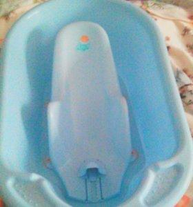 Ванначка горка и круг для купания
