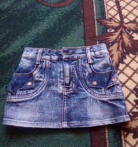 Юбка платье и штаны