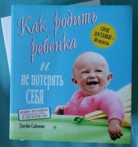 Книги по 100 руб новые