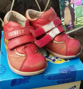 Осен ботиночки,басоножки