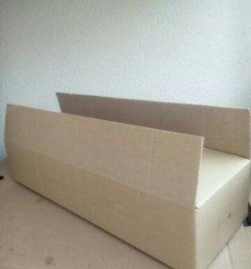 Коробки из трехслойного гофрокартона.