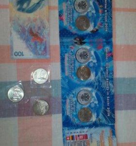 Памятные монеты олимпиады Сочи 2014