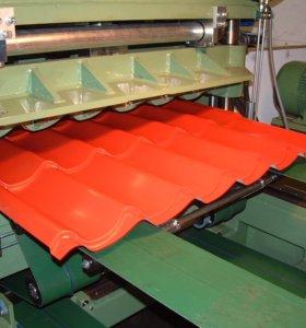 Металлочерепица, производство.