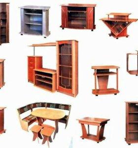 Ремонт мебели и Сборка/разборка мебели