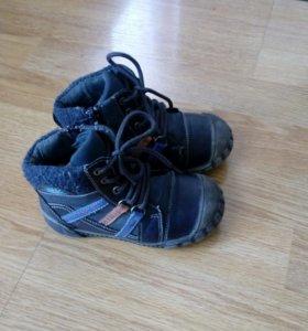 Ботинки для мальчика 25 р.