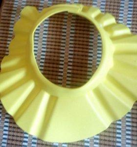 Козырек для купания малыша