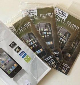 Пленки для iPhone 5