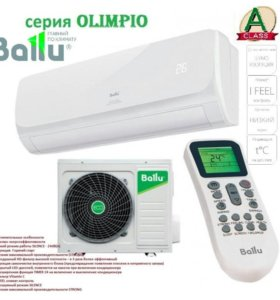 Кондиционеры Ballu BSW-07HN1/OL/15Y