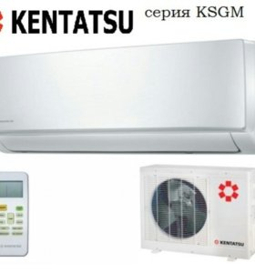 Кондиционеры Kentatsu KSGMA21HFAN1