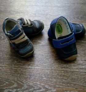 Макасины, кроссовки