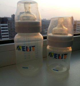 Бутылочки для питья