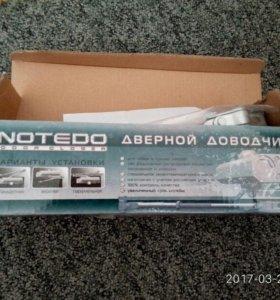 ДВЕРНОЙ ДОВОДЧИК NOTEDO DC-060 НОВЫЙ 3шт.