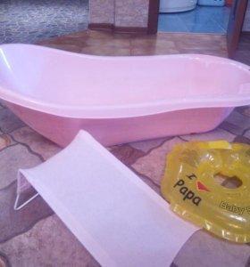 Ванночка горка  круг и стул для купания