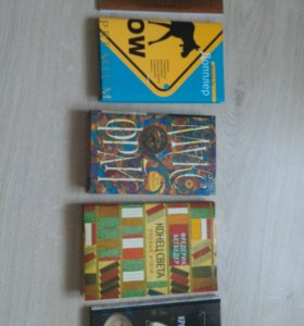 5 интересных книг