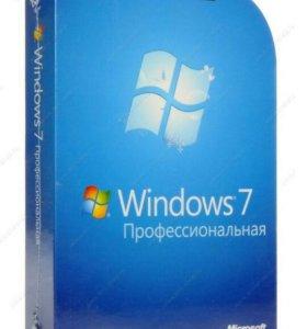 Поменяю Windows 7 есть максимальная и профессионал