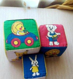 Детские кубики.