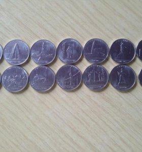 Монеты 5 рублей. Города-столицы государств.