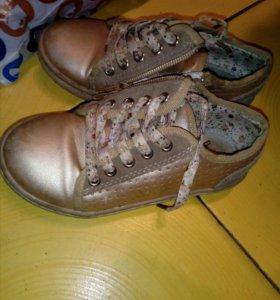 Обувь 26