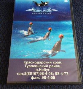 Диск из дельфинария. :)