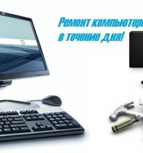 Интернет в частный сектор