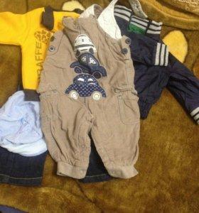 Одежда на мальчика 6-12 мес.в отличном состояние