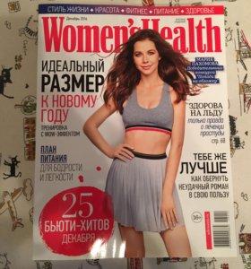 Журналы Women's Health за 2016