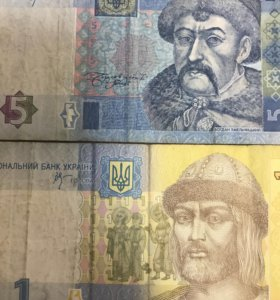 Банкноты Украина