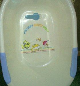 Ванночка детская