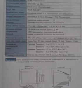 Монитор Iiyama vision master pro 456