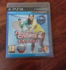 Праздник спорта 2 для PlayStation 3 (PS3)