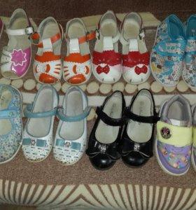 Обувь на девочку 3-4 лет