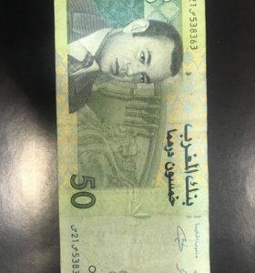 Банкнота Марокко