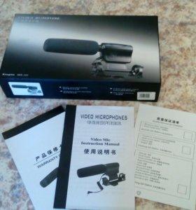 Внешний микрофон для видео и DSLR камер. Новый.