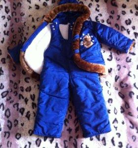 Детский теплый зимний костюм