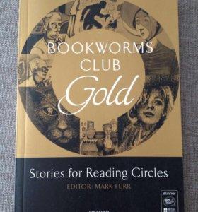 Книга для чтения на английском языке Oxford