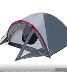 Палатка двухслойная 3 местная новая