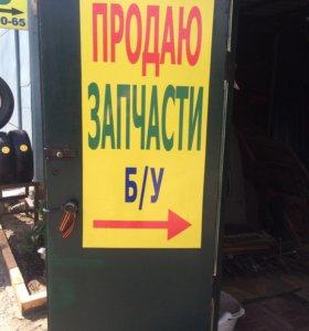 ЗАПЧАСТИ НА ВАЗ,РАЗБОРКА