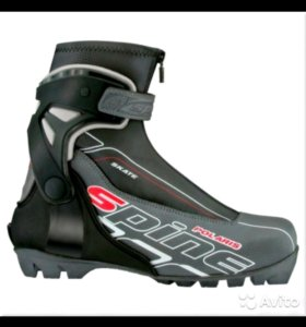 Лыжные ботинки spine NNN