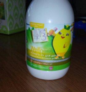 Детские витаминки Омега