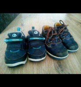 Ботинки и кроссы для мальчика