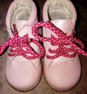 Ботинки детские Котофей  на первые шаги