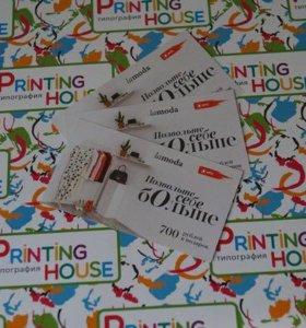 Печать листовок (флаеров)