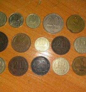 Старые монеты 1915—1992г