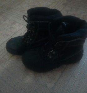 Обувь мужская 35-36 размер