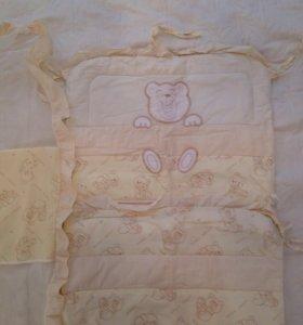 Все для кроватки малыша + подарок